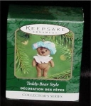Click here to enlarge image and see more about item 116h: Teddy Bear Style Mini Hallmark Ornament