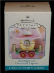 Click here to enlarge image and see more about item 121h: Hallmark Easter Ornament