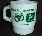 Click here to enlarge image and see more about item 1476s: Galaxy John Deere Mug