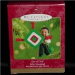 Click here to enlarge image and see more about item 297h: Feliz Navidad Eyes of God Hallmark Ornament