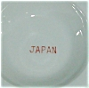 Click to view larger image of Japan Mug (Image3)