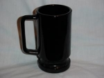 Click here to enlarge image and see more about item 36: Black Amethyst Mug