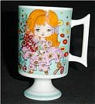 Click to view larger image of Coffee Mug (Image1)
