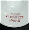 Click to view larger image of Coffee Mug (Image2)