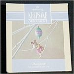 Click here to enlarge image and see more about item 492h: 1992 Daughter Hallmark Ornament