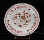 Click here to enlarge image and see more about item 500: Wedge Wood Kashmair Salad Plate