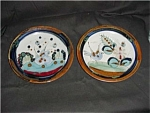 Click here to enlarge image and see more about item 507s: Set of 2 Plates Made in Mexico