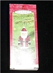 2001 Santa Time Capsule Hallmark Ornament