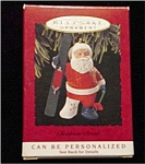 1993 Christmas Break Hallmark Ornament