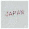 Click to view larger image of Decorative Plate Made in Japan (Image3)