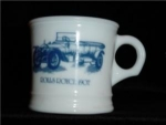Click here to enlarge image and see more about item 611: Surrey  Milk Glass Mug