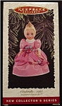 Click here to enlarge image and see more about item 696h: 1995 Cinderella Hallmark Ornament