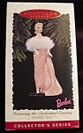 Click here to enlarge image and see more about item 710h: 1996 Enchanted Evening Barbie Ornament