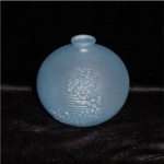Click here to enlarge image and see more about item 714: Avon Frosted Bud Vase