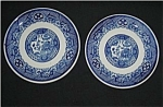 Click here to enlarge image and see more about item 733s: Blue Willow Bread and Butter Plates (2)
