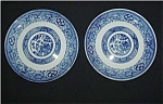 Click here to enlarge image and see more about item 734s: Blue Willow Saucers Set of 2