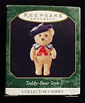 1999 Teddy Bear Style Hallmark Ornament
