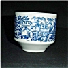 Click to view larger image of Church Hill England Coffee Cup (Image2)