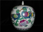 Click here to enlarge image and see more about item 811: Cookie Jar Made In China