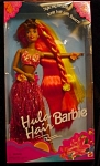 Click here to enlarge image and see more about item b100: 1997 Hula Hair Barbie Doll