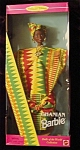 Click here to enlarge image and see more about item b73: 1996 Ghanian Barbie Doll