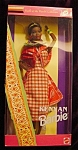 Click here to enlarge image and see more about item b74: 1993 Kenya Barbie Doll