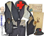 Click to view larger image of   Civil War Veteran G. A. R. uniform of Brig. General Stephen H. Manning – 1st & 5th Maine (Image3)