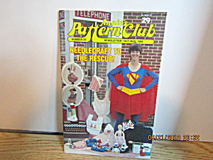 Annie's Pattern Club Newsletter 1 Oct/nov 1984 #29