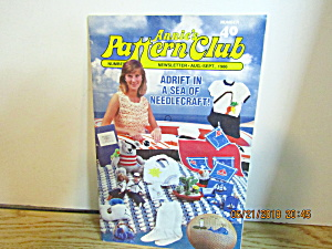 Annie's Pattern Club Newsletter Aug/sept 1986 #40