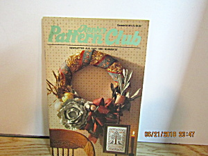 Annie's Pattern Club Newsletter Aug/sept 1989 #58