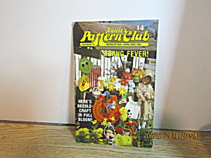 Annie's Pattern Club Newsletter Apr/may1982 #14