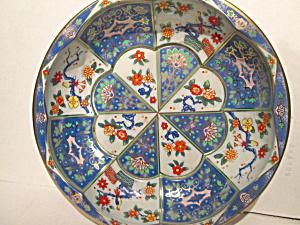 Vintage Daher Decorated Ware Geometric Bird  Design Bow (Image1)
