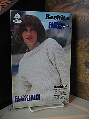 Beehive Family Knitting Booklet #471 (Image1)