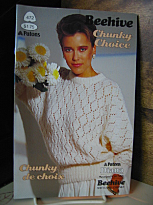 Beehive Chunky Choice Diana Booklet #472