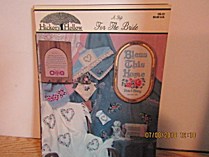 Hickory Hollow Book A Gift For The Bride #ds-51