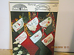 Hickoryhollow Book Hurry-up Christmas Stockings #ds-54