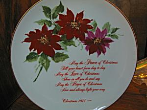 Christmas Floral Series II Decorator Christmas Plate (Image1)