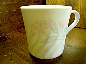 Corning Pink Trio Coffee Cup
