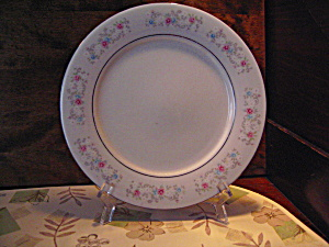"Dynasty Fine China Rapture 7 5/8"" Salad Plate"