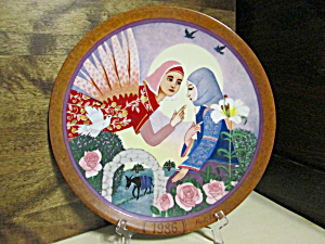 Hedi Keller Plate Maria Verkundigung - The Annunciation