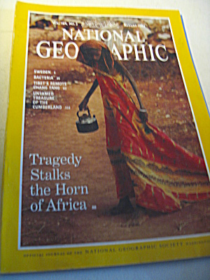Vintage National Geographic Magazine August 1993