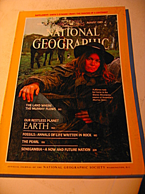 Vintage National Geographic Magazine August 1985