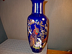 Blue Peacock 11in. Vase