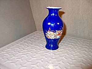 Blue Peacock 6 1/2 In. Vase