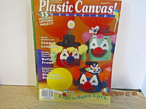 Vintage Plastic Canvas Magazine March/April 1999 #61 (Image1)