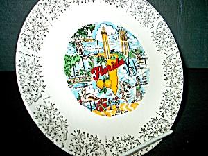 Vintage ceramic Shippenburg State College Centennial  souvenir plate 1971