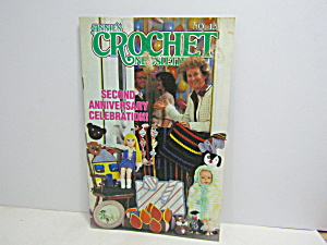 Vintage Annie's Crochet Newsletter No.13