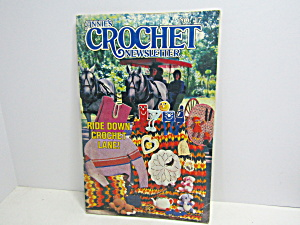 Vintage Annie's Crochet Newsletter No.17