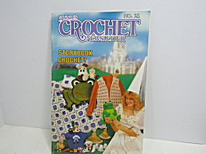 Vintage Annie's Crochet Newsletter No.21