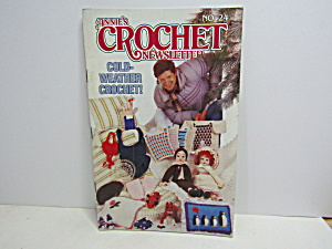 Vintage Annie's Crochet Newsletter No.24